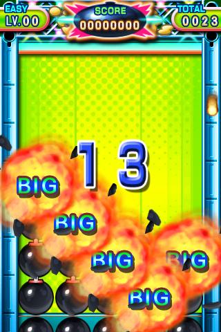 big_bom