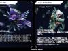 DariusBurst_Chronicle_Saviours_Launch_Screenshot_02