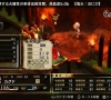 God_Wars_Future_Past_JP_Screenshot_011