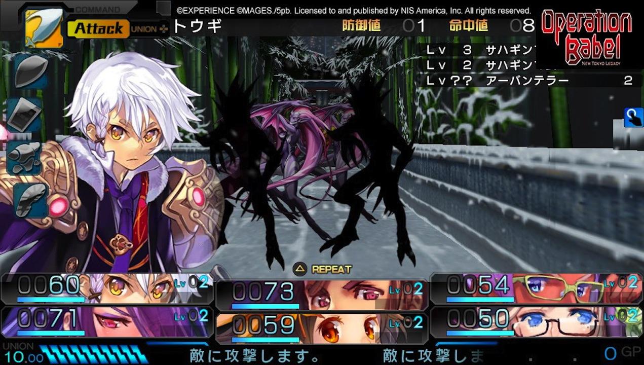 Operation_Babel_New_Screenshot_02