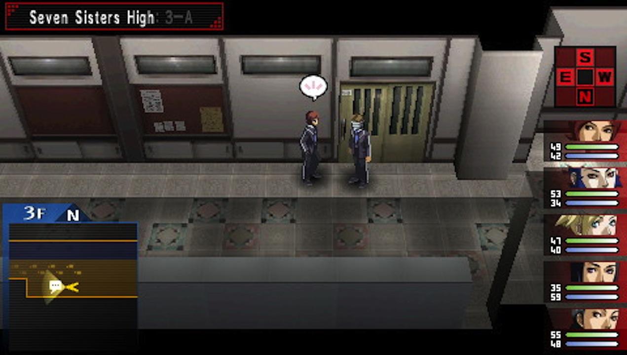 Persona 2: Innocent Sin – Pre-Order Bonus « Pixel Perfect Gaming
