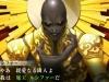 Shin_Megami_Tensei_IV_Apocalypse_Debut_Screenshot_03