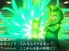 Shin_Megami_Tensei_IV_Apocalypse_Debut_Screenshot_05