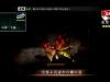 tokyo_twilight_ghost_hunters_new_screenshot_013
