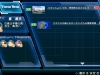 xblaze_code_embryo_jp_screenshot_01