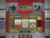 yakuza_dead_souls_mini_games_screenshot_027