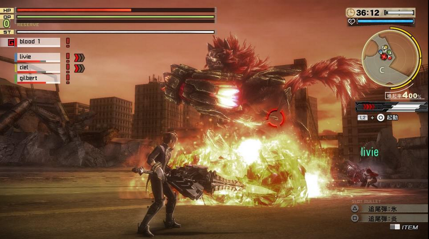 God Eater 2 Rage Burst Playstation 2