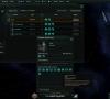 Stellaris_Synthetic_Dawn_Debut_Screenshot_06