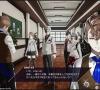 The_Caligula_Effect_Overdose_Debut_Screenshot_05