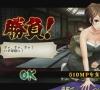 Tokyo_Tattoo_Girls_Launch_Screenshot_03