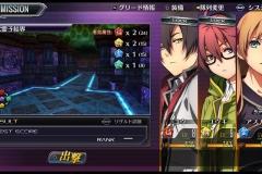 Tokyo_Xanadu_Debut_Screenshot_05