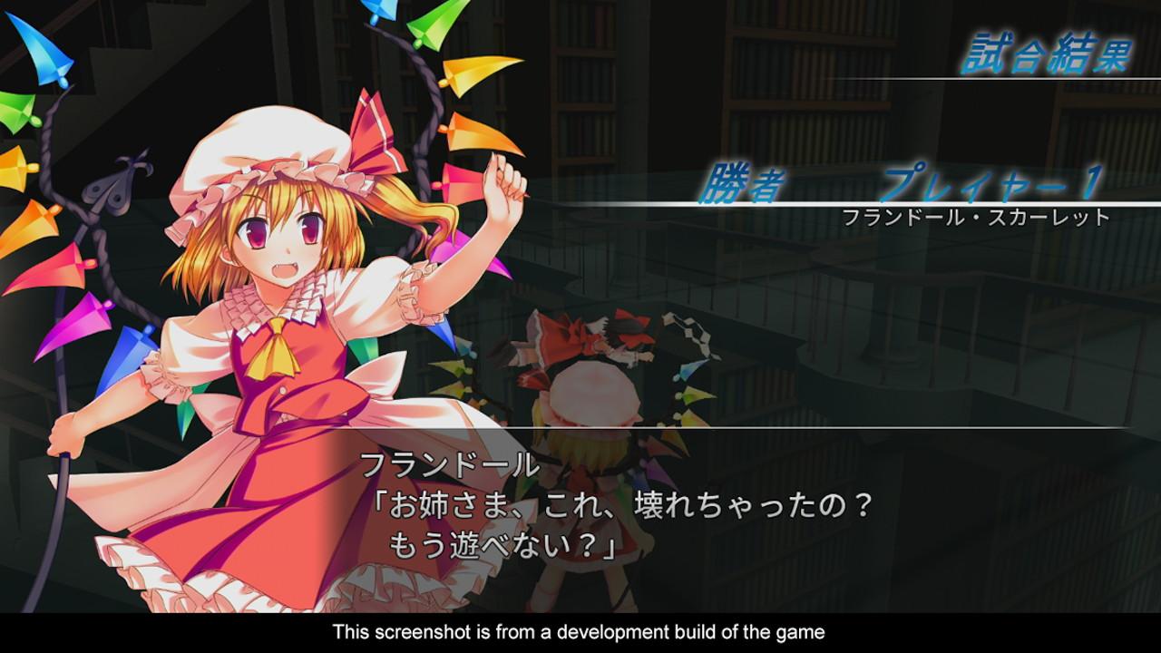 Touhou_Kobuto_V_Burst_Battle_Debut_Screenshot_03