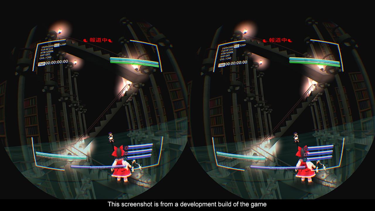 Touhou_Kobuto_V_Burst_Battle_Debut_Screenshot_08