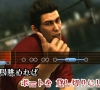 Yakuza_6_The_Song_of_Life_New_Screenshot_03